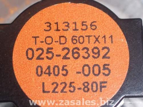 Source 1 S1-02526392005 - Control Rollout 225 Open 145 Close Spst