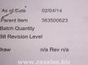 Heat exchanger Replacement Kit 383-500-623 Weil-Mclain 3