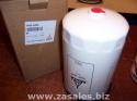 Deutz 04504438 Fuel Filter Cartridge 0450 4438 1